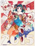 !! 1girl 2015 :t ahoge blue_eyes blush bowl chopsticks confetti eating food from_side full_body furisode goggles goggles_on_head green_hair gumi highres holding horns japanese_clothes kimono long_sleeves mochi nou number platform_footwear sandals sheep sheep_horns short_hair_with_long_locks vocaloid wagashi white_legwear