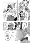 2boys 3girls blush bow choker comic crying drill_hair earrings gloves greyscale hair_bow jewelry lion magical_girl mask monochrome monocle multiple_boys multiple_girls original parari_(parari000) sparkle_background stuffed_toy sweatdrop translated twintails
