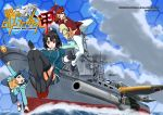 1girl 2boys :d beret black_hair blue_eyes blue_hair blue_sky clouds cloudy_sky commentary_request copyright_name cover cover_page crossover doujin_cover gundam gundam_build_fighters hat iori_sei kantai_collection koutarou_(plusdrive) military military_vehicle multiple_boys ocean open_mouth orange_eyes red_eyes redhead reiji_(gundam_bf) ship short_hair sky smile takao_(kantai_collection) turret warship watercraft