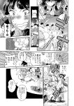 !? 5girls animal_ears blush check_translation closed_eyes comic cunt_punt dual_persona fox_ears fox_tail greyscale hakurei_reimu hat kicking kicking_legs kirisame_marisa monochrome multiple_girls no_hat no_headwear one_leg_raised page_number partially_translated pillow_hat spoken_interrobang sweat tail tears time_paradox touhou translation_request witch_hat yakumo_ran yakumo_yukari younger yukataro