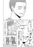 1boy blush comic greyscale monochrome original parari_(parari000) simple_background sweat tearing_up translated trembling