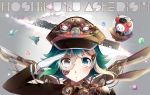 1girl :3 blush brown_eyes closed_mouth frown gears gloves goggles goggles_around_neck green_eyes green_hair ground_vehicle gumi hat heterochromia highres looking_at_viewer mechanical_wings nou peaked_cap planet portrait rocket salute see-through song_name steam steampunk train ufo vocaloid white_gloves wings