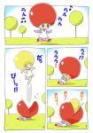 afro bi-nyo birth blush comic musical_note original silent_comic singing what wink