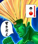 big_hair blonde_hair capcom commentary fighting_stance green_skin guile ki male masao masao_(character) street_fighter translated what