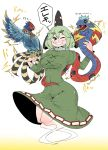1girl bird breasts cobra_(animal) dress duel_monster earmuffs electricity ghost_tail green_dress green_hair grin hat highres japanese_clothes kariginu monster one_eye_closed smile soga_no_tojiko takeu tate_eboshi touhou wattcobra wattpheasant yuu-gi-ou