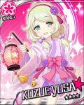 blonde_hair blush character_name green_eyes idolmaster idolmaster_cinderella_girls kozue_yusa lantern long_hair low_twintails smile twintails yukata