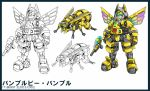 1boy animalization autobot bee bumblebee green_eyes gun horns insignia kamizono_(spookyhouse) machine machinery male mecha mechanical_wings mechanization monochrome multicolored_wings no_humans redesign robot simple_background smile solo transformers translated twitter_username weapon white_background wings