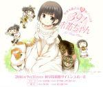 1girl aoki_ume bee blush cat food hidamari_sketch matsuki_miyu microphone seiyuu smile solo tagme yoshinoya