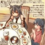 2girls bare_shoulders black_eyes black_hair breasts chair commentary_request dishes elbow_gloves fingerless_gloves food glass gloves hakama headgear houshou_(kantai_collection) japanese_clothes kantai_collection kirisawa_juuzou large_breasts long_hair multiple_girls nagato_(kantai_collection) plate ponytail sitting table translation_request