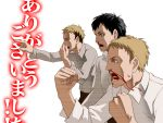 3boys bertolt_hoover black_eyes black_hair blonde_hair blood jean_kirchstein kuro_taketo multiple_boys nose_pinch nosebleed reiner_braun shingeki_no_kyojin translation_request white_background