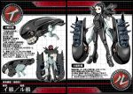 1girl black_hair bodysuit breasts cannon closed_mouth crossover doll_joints glowing glowing_eyes grid i-class_destroyer kamizono_(spookyhouse) kantai_collection long_hair machine machinery mecha mouth pale_skin red_eyes ru-class_battleship shinkaisei-kan skin_tight solo teeth toy transformers translation_request turret twitter_username uniform weapon white_skin