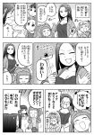 >_< abekawa age_difference animal_costume arms_up blush breasts bunny_costume cleavage closed_eyes comic commentary_request embarrassed finger_to_head fukuyama_mai greyscale hair_ornament half-closed_eyes hands_on_own_face ichihara_nina idolmaster idolmaster_cinderella_girls jougasaki_mika large_breasts long_hair monochrome motion_lines mukai_takumi open_mouth ryuuzaki_kaoru sajou_yukimi short_hair smile sweatdrop translation_request twintails wand yokoyama_chika