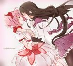 2girls ahoge akemi_homura arm_garter badmilk black_hair bow choker closed_eyes couple cowboy_shot dutch_angle english floating_hair gloves hair_bow holding_hands incipient_kiss interlocked_fingers kaname_madoka long_hair long_sleeves mahou_shoujo_madoka_magica multiple_girls multiple_sleeves pantyhose petticoat pleated_skirt puffy_short_sleeves puffy_sleeves purple_bow purple_skirt red_bow red_ribbon ribbon ribbon_choker short_sleeves skirt twintails very_long_hair white_gloves yuri