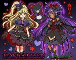 2girls asahina_mirai bear black_background blonde_hair brown_eyes cure_magical cure_miracle dark_persona dark_skin heart izayoi_riko kloah long_hair mahou_girls_precure! mofurun_(mahou_girls_precure!) multiple_girls precure red_eyes star