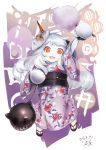1girl 2016 :3 :d absurdres ahoge alternate_costume arm_up cotton_candy dated fang fish_print full_body geta gloves highres holding_bag holding_foot japanese_clothes jumping kantai_collection kimono long_hair long_sleeves looking_at_viewer mask mask_on_head northern_ocean_hime open_mouth pale_skin red_eyes sash silver_hair smile sweets tabi toka_(marchlizard) tooth white_gloves white_legwear wide_sleeves yukata