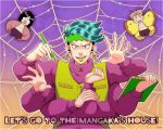 3boys black_hair butterfly earrings green_eyes green_hair green_lipstick grey_hair hazamada_toshikazu headband hirose_kouichi jewelry jojo_no_kimyou_na_bouken kishibe_rohan lipstick makeup male_focus moth multiple_arms multiple_boys open_mouth signature silk sketchbook smile spider_web sumiko_(skbsu) sweat