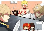 +++ 2boys 2girls aura bandaid commentary_request crossed_arms dark_aura fate/extra fate/extra_ccc fate/grand_order fate_(series) female_protagonist_(fate/grand_order) gawain_(fate/extra) gilgamesh kana kishinami_hakuno_(female) money multiple_boys multiple_girls riyo_(lyomsnpmp)_(style) sword throwing_money twitter_username weapon