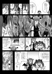 2girls bat_wings bespectacled blush bow comic crying gensoukoumuten glasses greyscale hair_bow hat head_wings himekaidou_hatate koakuma long_sleeves monochrome multiple_girls necktie opaque_glasses pointy_ears pot streaming_tears sweatdrop tears tokin_hat touhou translated twintails vest wings