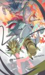 claws dewgong ege_(597100016) fire floating gyarados looking_at_viewer moltres open_mouth pokemon pokemon_(game) pokemon_frlg raichu sandslash silhouette tail team_rocket team_rocket_grunt venusaur vine_whip