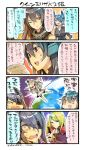 +_+ 4girls 4koma artist_name ascot blank_eyes blonde_hair bow breasts brown_hair cape collar comic commentary_request cosplay dress earth elbow_gloves emeraldas emeraldas_(cosplay) eyepatch gloves hair_over_one_eye harlock_saga headgear highres holding_paper kantai_collection large_breasts matsumoto_leiji_(style) multiple_girls nagato_(kantai_collection) necktie nonco off_shoulder one_eye_closed open_mouth outstretched_arms purple_hair queen_emeraldas red_eyes shirt sidelocks skull_and_crossbones sleeveless sleeveless_shirt space spread_arms strapless strapless_dress sweatdrop sweater tenryuu_(kantai_collection) thigh-highs translated warspite_(kantai_collection) wide-eyed yellow_eyes
