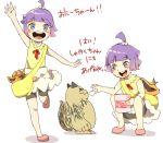 1girl bag blue_eyes eureka_(pokemon)_(cosplay) facial_mark hair_bobbles hair_ornament ichibi_no_shukaku kyuubi_(naruto) marshmallow messenger_bag mizuto_(o96ap) naruto purple_hair shoulder_bag skirt translation_request uzumaki_himawari