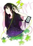1girl absurdres black_hair cable green_eyes headphones highres jigsaw_puzzle light_smile listening_to_music long_hair original puzzle puzzle_piece solo tsucchiy
