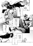 4girls choukai_(kantai_collection) closed_eyes comic deco_(geigeki_honey) highres kantai_collection maya_(kantai_collection) monochrome multiple_girls tatsuta_(kantai_collection) tenryuu_(kantai_collection) translation_request