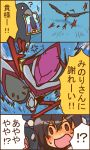 ? angry aoi_tobira bad_id bird black_hair black_wings comic crossover crow flying hat photo_(object) scryed shameimaru_aya short_hair speed_lines straight_cougar surprise surprised tokin_hat touhou translated wings