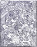 building cirno danmaku fence fighting_stance flandre_scarlet foreshortening full_moon gate graphite_(medium) highres hong_meiling ice izayoi_sakuya laevatein long_hair looking_at_viewer maid monochrome moon night patchouli_knowledge polearm pose purple remilia_scarlet rumia sakino_shingetsu scarlet_devil_mansion short_hair spear spear_the_gungnir the_embodiment_of_scarlet_devil touhou traditional_media weapon wings