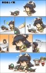 /\/\/\ 3girls ^_^ black_hair chibi closed_eyes comic eating feeding flying_sweatdrops food grey_hair ha-class_destroyer hair_ribbon hakama_skirt headgear high_ponytail hisahiko i-class_destroyer japanese_clothes kantai_collection katsuragi_(kantai_collection) long_hair md5_mismatch multiple_girls ni-class_destroyer onigiri pillow pillow_hug ponytail reaching red_ribbon red_skirt revision ribbon ro-class_destroyer shinkaisei-kan short_hair sitting sitting_on_lap sitting_on_person skirt squatting translated twintails white_ribbon wo-class_aircraft_carrier younger zuikaku_(kantai_collection) |_|