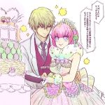 1boy 1girl andou_ruruka arm_around_waist blonde_hair blue_eyes cake danganronpa danganronpa_3 dress food fur_collar fur_trim gloves hairband izayoi_sounosuke knife necktie pink_eyes pink_hair short_hair slicing ss_kankon translation_request tuxedo waistcoat wedding wedding_cake wedding_dress white_gloves