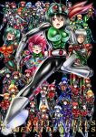6+girls absurdres arms_up bad_anatomy belt black_hair blonde_hair blood blue_eyes blue_hair bodysuit breasts brown_hair closed_mouth cosplay covered_nipples everyone fangs female formal genderswap genderswap_(mtf) green_eyes green_hair hair_ornament hairband highres huge_breasts impossible_clothes kamen_rider kamen_rider_1 kamen_rider_2 kamen_rider_555 kamen_rider_agito kamen_rider_agito_(series) kamen_rider_amazon kamen_rider_amazon_(series) kamen_rider_amazon_alpha kamen_rider_amazon_omega kamen_rider_amazons kamen_rider_black kamen_rider_black_(series) kamen_rider_black_rx kamen_rider_black_rx_(series) kamen_rider_blade kamen_rider_blade_(series) kamen_rider_dcd kamen_rider_decade kamen_rider_den-o kamen_rider_den-o_(series) kamen_rider_double kamen_rider_drive kamen_rider_drive_(series) kamen_rider_ex-aid kamen_rider_ex-aid_(series) kamen_rider_faiz kamen_rider_fourze kamen_rider_fourze_(series) kamen_rider_gaim kamen_rider_gaim_(series) kamen_rider_ghost kamen_rider_ghost_(series) kamen_rider_hibiki kamen_rider_hibiki_(series) kamen_rider_j kamen_rider_j_(film) kamen_rider_kabuto kamen_rider_kabuto_(series) kamen_rider_kiva kamen_rider_kiva_(series) kamen_rider_kuuga kamen_rider_kuuga_(series) kamen_rider_ooo kamen_rider_ooo_(series) kamen_rider_ryuki kamen_rider_ryuki_(series) kamen_rider_shin kamen_rider_stronger kamen_rider_stronger_(series) kamen_rider_super-1 kamen_rider_super-1_(series) kamen_rider_v3 kamen_rider_v3_(series) kamen_rider_w kamen_rider_wizard kamen_rider_wizard_(series) kamen_rider_x kamen_rider_x_(series) kamen_rider_zo kamen_rider_zo_(film) kamen_rider_zx long_hair monster_girl multicolored_hair multiple_girls new_kamen_rider open_mouth orange_eyes orange_hair pink_hair plugsuit red_eyes redhead rider-tan riderman scar scarf shadow_moon shin_kamen_rider_prologue short_hair silver_hair skin_tight skyrider suit sword twintails two-tone_hair violet_eyes weapon yellow_eyes