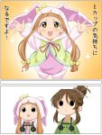 2girls animal_costume brown_eyes brown_hair chikuishi cosplay empty_eyes flower hair_bun hair_flower hair_ornament ichihara_nina idolmaster idolmaster_cinderella_girls kigurumi long_hair looking_at_viewer multiple_girls open_mouth short_hair smile takamori_aiko translation_request