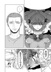 ... 1boy 1girl blocking boots bow comic drill_hair gloves greyscale knee_boots lion magical_girl monochrome original parari_(parari000) scar sparkle spoken_ellipsis translated twintails