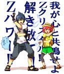 1boy 1girl :o alain_(pokemon) bracelet gloves jacket jewelry looking_at_viewer manon_(pokemon) open_mouth pants pants_rolled_up pokemon pokemon_(anime) pose sandals shorts z-ring