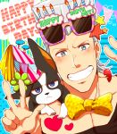 1boy animal animal_on_shoulder blue_eyes bow bowtie detached_collar dog double_v frown grin happy_birthday hat heart iggy_(jojo) jean_pierre_polnareff jojo_no_kimyou_na_bouken koma_saburou male_focus party_hat polka_dot silver_hair smile star striped sunglasses sunglasses_on_head v
