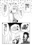 >:d 2koma 3girls :d :o alice_margatroid blush braid capelet comic dairi food greyscale hairband hakurei_reimu hand_on_own_cheek kirisame_marisa long_hair meat medium_hair monochrome multiple_girls open_mouth short_hair single_braid sitting smile touhou you're_doing_it_wrong