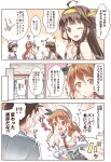 !? /\/\/\ 1boy 3girls ;) ;d ? @_@ admiral_(kantai_collection) ahoge bare_shoulders blush brown_hair comic commentary_request detached_sleeves flying_sweatdrops fork glasses hat heart jpeg_artifacts kantai_collection kongou_(kantai_collection) littorio_(kantai_collection) long_hair military military_uniform multiple_girls nontraditional_miko nose_blush one_eye_closed open_mouth peaked_cap rioshi roma_(kantai_collection) shirt short_hair sleeveless sleeveless_shirt smile spoon sweat translation_request uniform wavy_mouth wide_sleeves