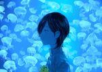1boy aimai-me blue jellyfish kurosu_jun persona persona_2 profile school_uniform solo