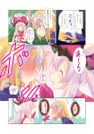 2girls bare_shoulders blush braid closed_eyes comic commentary_request facing_another fate/grand_order fate_(series) feeding hat headpiece jeanne_d'arc_(fate)_(all) large_hat marie_antoinette_(fate/grand_order) multiple_girls parfait pony_r red_hat single_braid sparkle thought_bubble translation_request trembling violet_eyes yuri