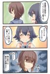 2girls aura black_hair braid brown_eyes brown_hair closed_eyes comic commentary dark_aura girls_und_panzer ido_(teketeke) military military_uniform multiple_girls necktie nishizumi_maho open_mouth pepperoni_(girls_und_panzer) school_uniform shaded_face shirt short_hair smile thought_bubble translated uniform you're_doing_it_wrong