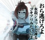 1girl bangs black-framed_eyewear brown_eyes brown_hair coat fur_trim garakuta glasses gloves hair_bun hair_ornament hair_stick highres looking_at_viewer mei_(overwatch) overwatch short_hair sidelocks smile solo translation_request