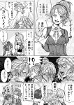 6+girls :3 aquila_(kantai_collection) braid closed_eyes commentary_request constricted_pupils drink french_braid glasses greyscale hair_between_eyes height_difference highres kantai_collection libeccio_(kantai_collection) lips littorio_(kantai_collection) long_hair looking_at_another military military_uniform monochrome multiple_girls munmu-san open_mouth pola_(kantai_collection) ponytail roma_(kantai_collection) shaded_face short_hair translation_request twintails uniform wavy_hair zara_(kantai_collection)