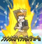 1boy aura brown_hair check_translation highres jacket jewelry male_focus necklace ookido_green ookido_green_(hgss) pokemon pokemon_(game) pokemon_sm pose sei_jun short_hair smile spiky_hair teeth translation_request z-move z-ring