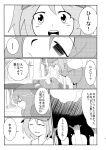 2girls comic greyscale highres kagiyama_hina kawashiro_nitori lying manjuu_teishoku monochrome multiple_girls on_back on_ground round_teeth teeth touhou translated tree