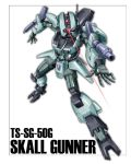 blue_comet_spt_layzner energy_cannon mecha s.shimizu science_fiction simple_background skall_gunner solo