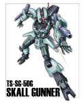 blue_comet_spt_layzner energy_cannon mecha s.shimizu science_fiction simple_background skall_gunner solo