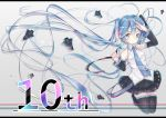1girl absurdly_long_hair black_legwear black_skirt blue_eyes blue_hair blue_necktie blush cer_(cerber) closed_mouth eyebrows_visible_through_hair hatsune_miku long_hair looking_at_viewer megaphone necktie skirt smile solo thigh-highs tie_clip very_long_hair vocaloid
