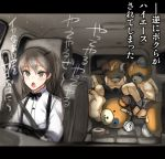 1girl 4boys boko_(girls_und_panzer) brown_eyes brown_hair car car_interior commentary_request garakuta girls_und_panzer ground_vehicle hairband highres kidnapping long_hair motor_vehicle multiple_boys open_mouth ribbon shimada_arisu solo_focus stuffed_animal stuffed_toy teddy_bear toyota_hiace translation_request van