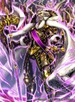 1boy armor armored_boots aura axe beard boots cape company_name crown facial_hair fire_emblem fire_emblem_cipher fire_emblem_if fur_trim garon_(fire_emblem_if) gloves official_art red_eyes teeth weapon white_hair